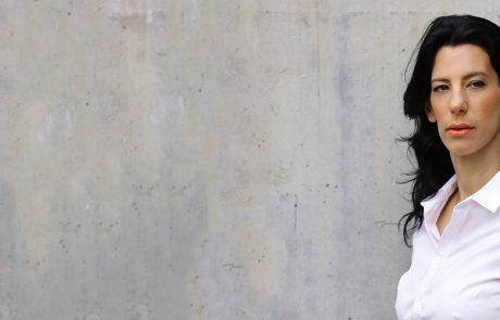 """עו""""ד דגנית לפידור זינגר מסבירה בתוכניתו של דני רופ על זכויות הוריות לפני ואחרי הלידה"""