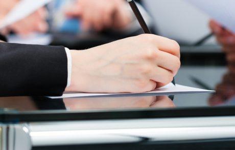 תיקון חוק שעות עבודה ומנוחה והיתר כללי להעסקת עובדים בשעות נוספות